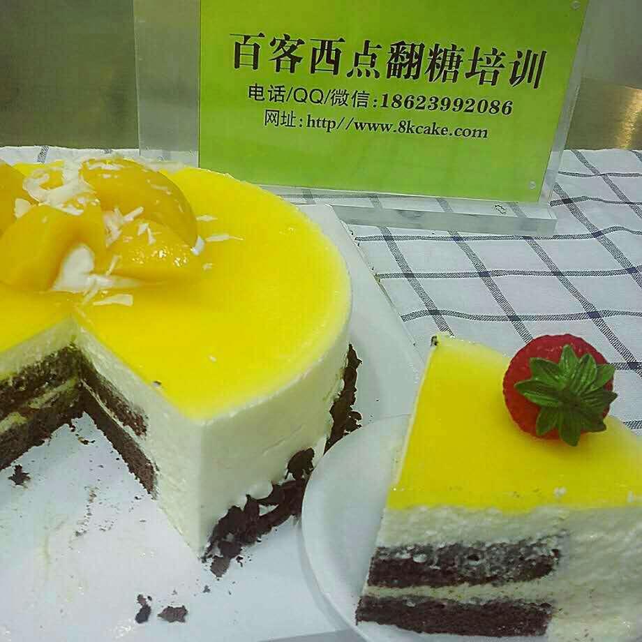 1.现场品尝。(免费WIFI) 培训项目:各种糕点、面包、蛋糕(烘焙)、西点、艺术蛋糕、陶艺蛋糕、翻糖蛋糕、巧克力蛋糕、韩式裱花蛋糕,奶茶、果汁、甜品等。 网站:www.8kcake.com; 本培训中心优惠政策(免费WIFI); 1、提供宿舍、免带行李; 2、随到随学、学不会免除学费再学,直到学会为止; 3、一对一实践操作培训、学习时间自由、工作日与周末都可开课; 4、签包教包会合同,三年有效,提供免费进修新技; 5、所有材料均由学校提供,现场品尝。 乘车路线: 南阳及其它城市可坐车至南阳火车站,2路
