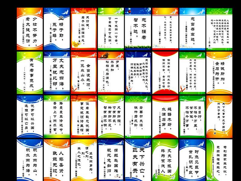 济南活动展板批发 活动展板厂家 济南活动展板批发 济南高达装饰材料有限公司是一家集研发、生产、销售隔断为主的一家的企业。公司引进先进的技术、设备、材料及工艺来生产活动展板,凭着强大的科技优势,现已发展成为济南市专业、规模大的优质隔断企业之一。咨询热线:15275145777,联系人:杨经理 高达装饰拥有专业的项目实施人员、资深的专业设计师、熟练的专业技术工人、完善的专业制作工厂、严谨的专业质量管理体系,不仅能为需求人员提供quot;一站式quot;的全程专业服务,还确保了客户能够得到合理的价格、可靠的质量