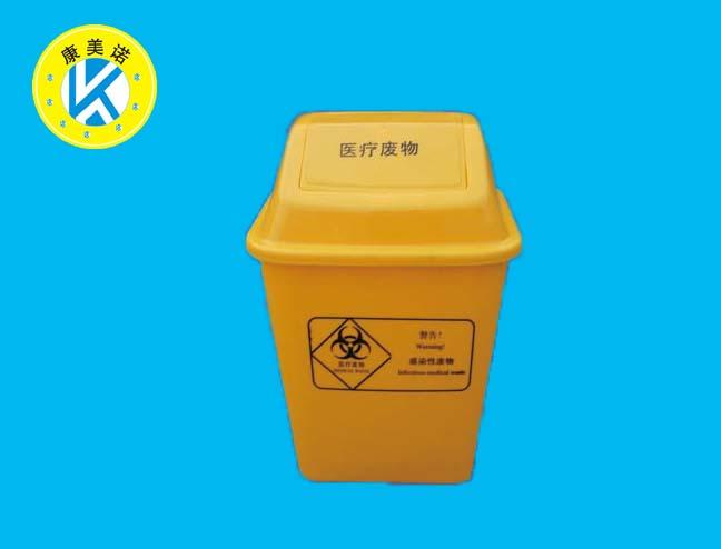 60l翻盖垃圾桶,医疗翻盖垃圾桶,医疗垃圾桶,医疗翻盖垃圾桶