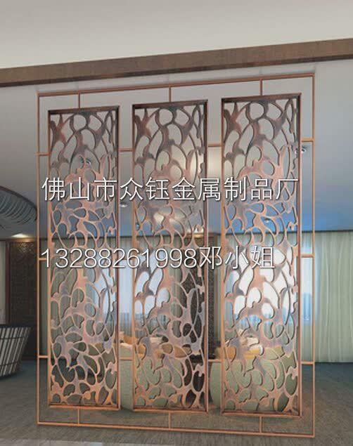 别墅欧式玫瑰金铝板镂空屏风