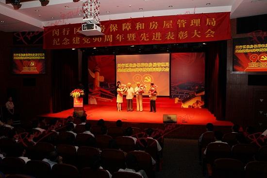 上海年会策划公司 创意年会 主题年会图片