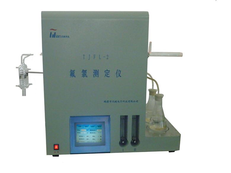 氟氯氮离子测定仪鹤壁天键科技制造厂家 原装正品图片