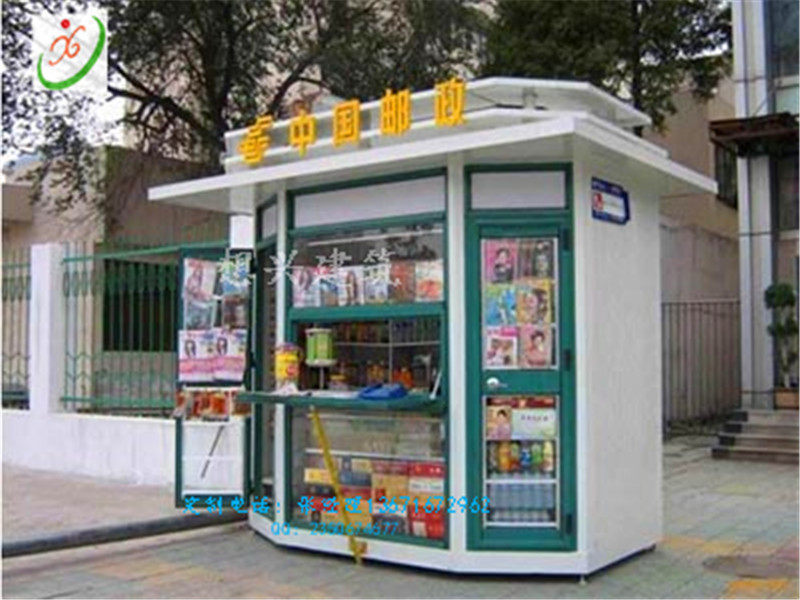 曲靖移动售货亭订做,马龙公园售货亭,景区售货亭