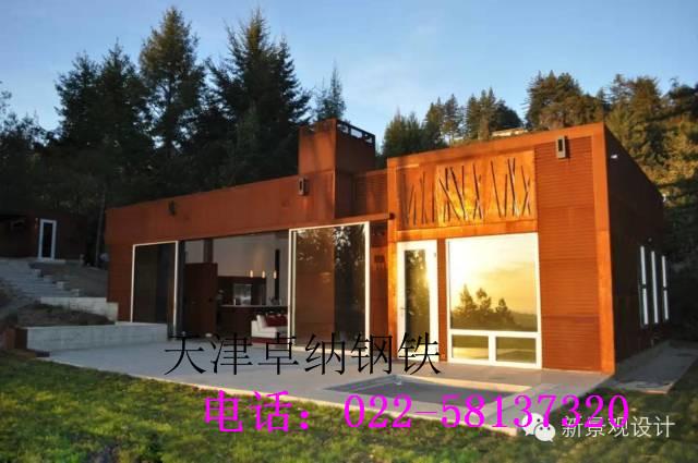 考登钢板锈蚀提供云浮市哪里卖 考登钢板生锈提供黑河市哪里卖 锈蚀钢板,它具有突出的视觉表现力。锈蚀钢板会随着时间而发生变化。其色彩明度和饱和度比一般的构筑物材料要高,因此在园林绿植背景下容易突显出来。此外,钢板锈蚀产生的粗糙表面使其构筑物更富体积感和质量感。 第二,它有很强的形体塑造能力。如同其他金属材料,锈蚀钢板比较容易塑造成丰富变化的形状,并能保持极好的整体性,这一点是木材、石材以及混凝土都很难达到的。 第三,它还具有鲜明的空间界定能力。由于钢板的强度与韧度很大,不如砖石材料因结构导致的厚度限制那么多