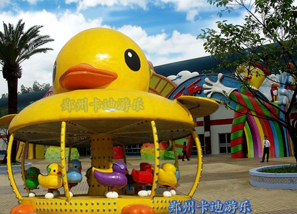 大黄鸭儿童游乐设备厂家哪家好,促销大黄鸭儿童游乐设备