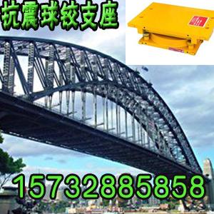 钢结构滑动支座/钢结构桁架支座/德行天下