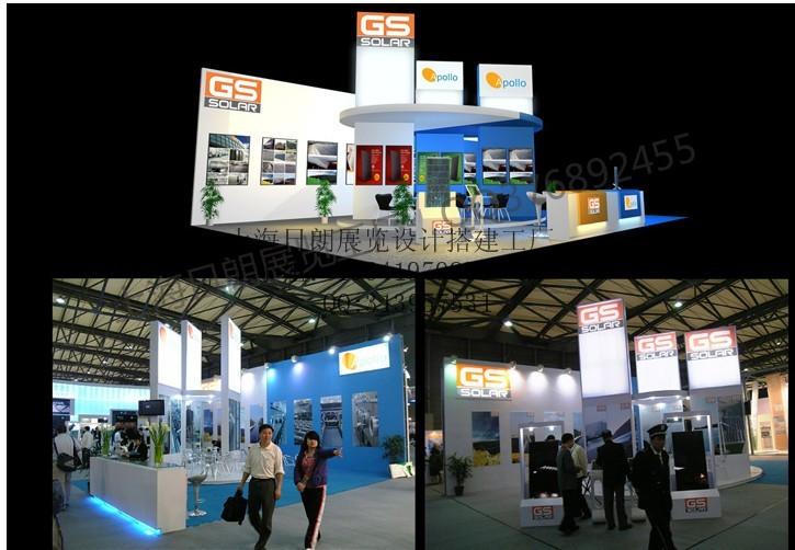 上海展台设计策划|会场布置