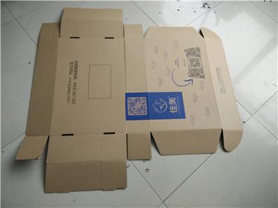 水果箱 彩色 纸盒定做 飞机盒定做 纸箱包装