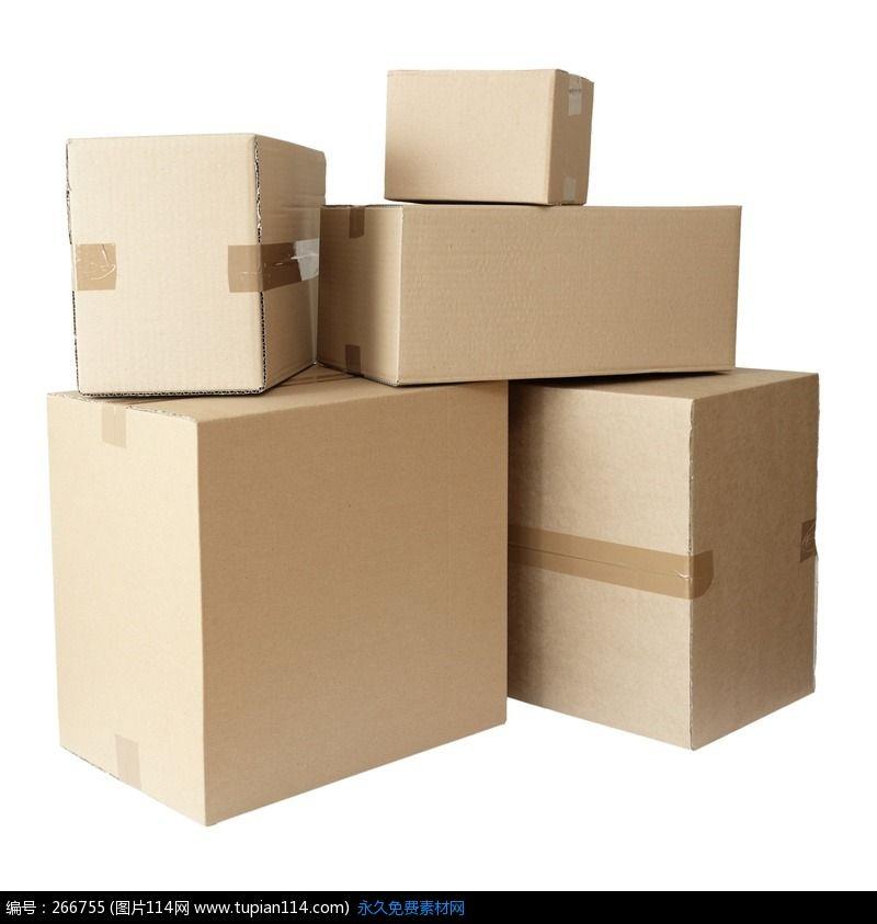 七宝快餐纸盒_上海御奇包装制品有限公司