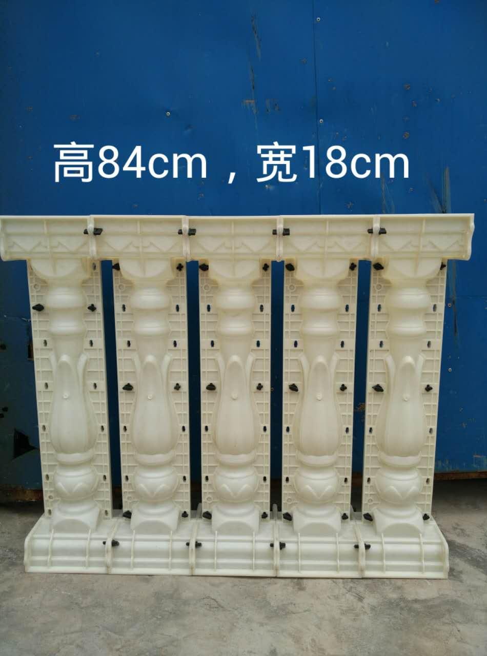 价格适中的花瓶柱模具在哪买|三亚欧式构件模具