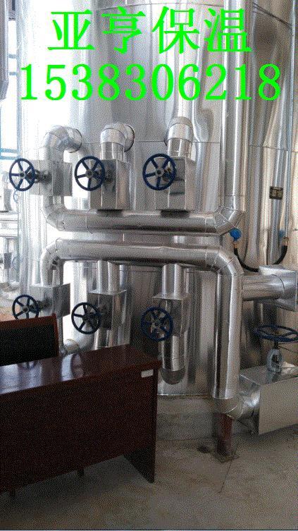 桦川县铁皮保温弯头制作方法管道保温弯头下料技术