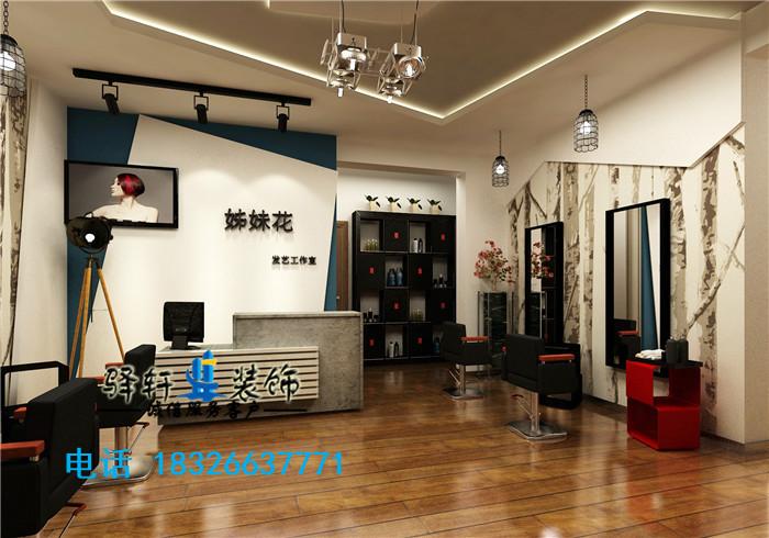 合肥美发店装修 中小型高档奢华理发店面装修设计