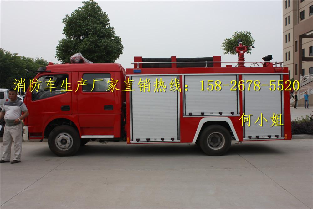 消防车厂家使用方法_厦工楚胜(湖北)专用汽车制造