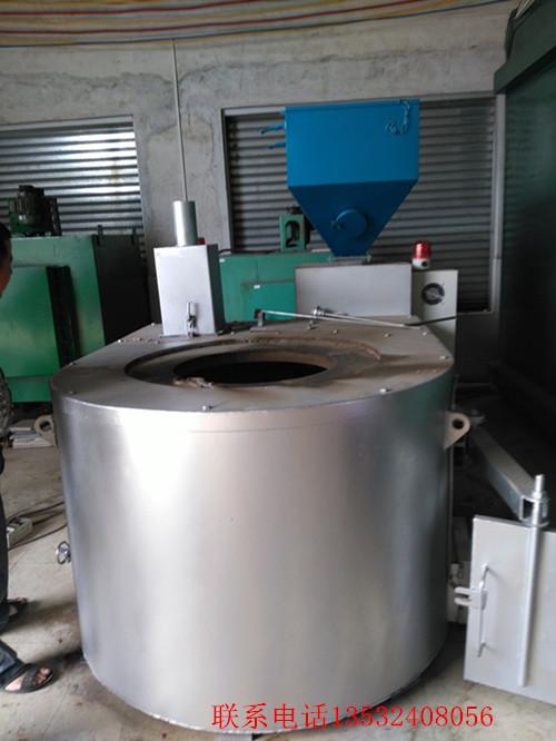 供应高效优质生物颗粒熔铝炉