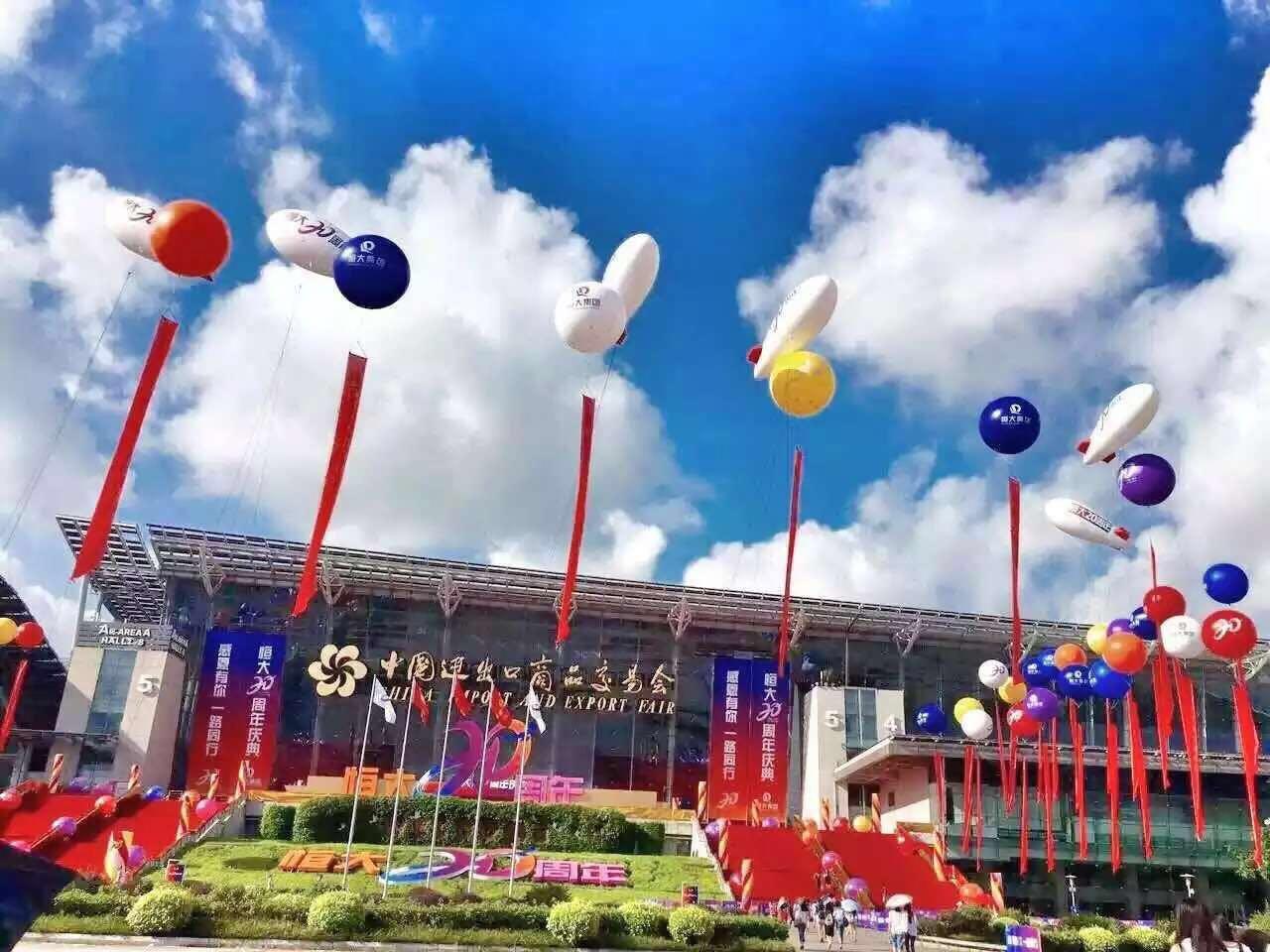 广州升空气球供应,空飘气球供应,大气球代充