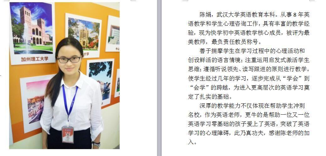武昌区新初一初中语文英语补习,1对1辅导跨过分班考哪个好辅导数学运城图片