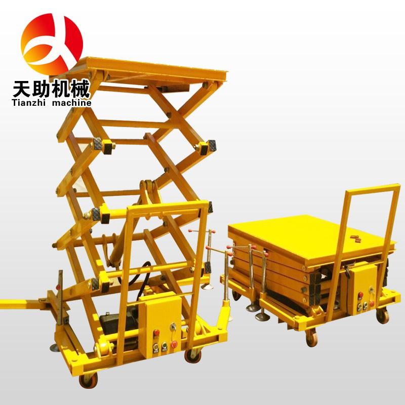 内江升降机 小型升降平台 电动升降货梯 液压手推车图片