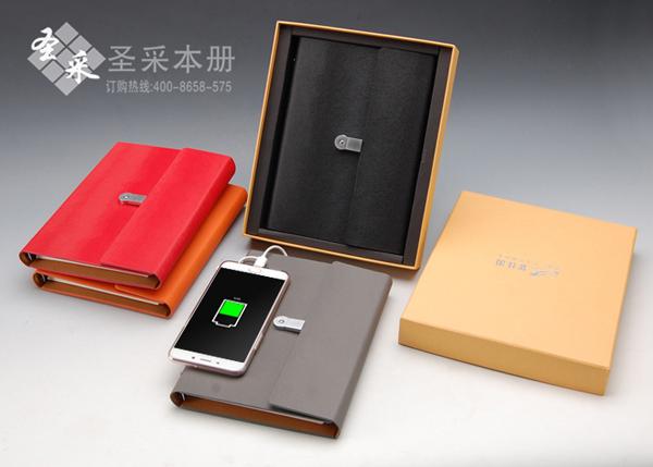 三折u盘充电笔记本商务定制logo笔记本带移动电源记事