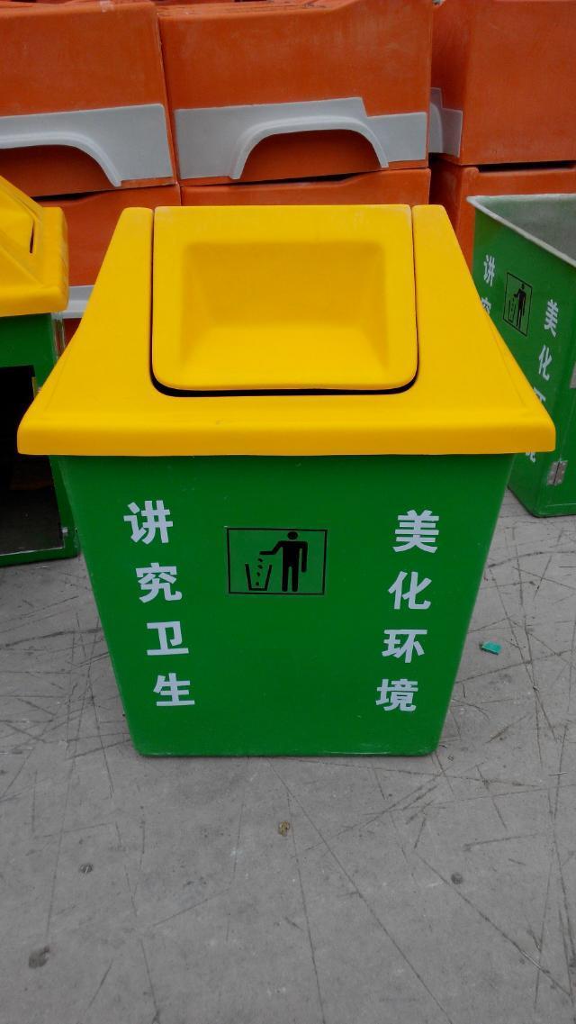 玻璃钢模压垃圾桶规格尺寸