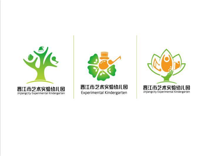 艾英彤专业提供创新型的园标设计_龙岩幼儿园标志设计