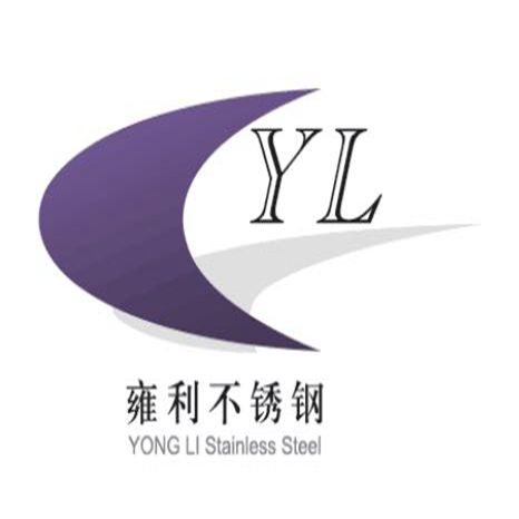 佛山雍利不锈钢有限公司Logo