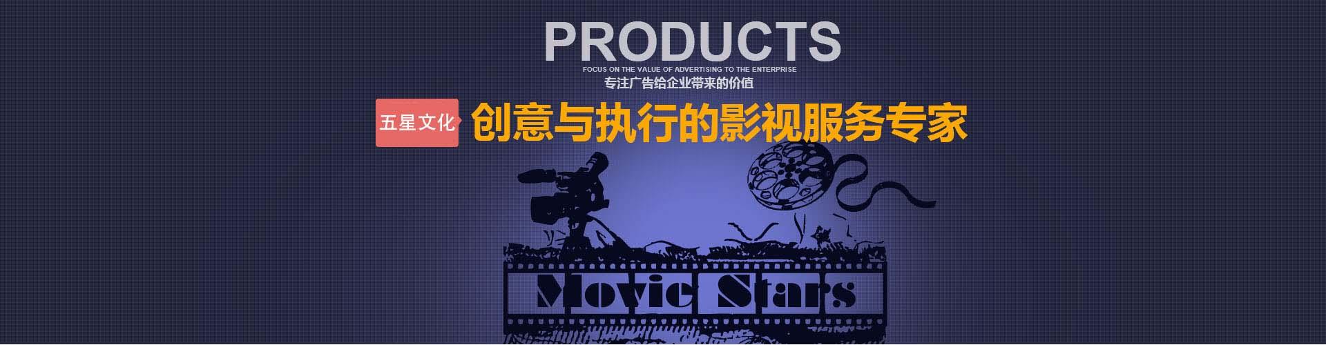 龙岩影视制作公司,龙岩影视传媒