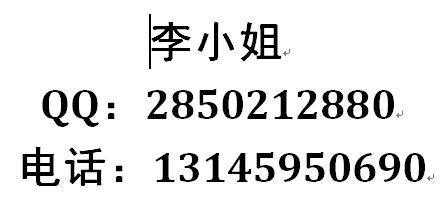 ic认证矢量图
