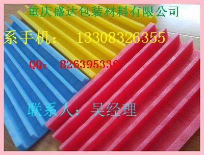 重庆沙坪坝区珍珠棉厂家珍珠棉价格