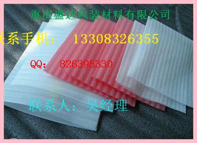重庆江北区珍珠棉生产厂家珍珠棉价格珍珠棉厂家