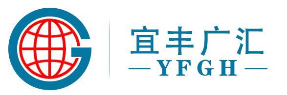 宜丰广汇物流有限公司Logo