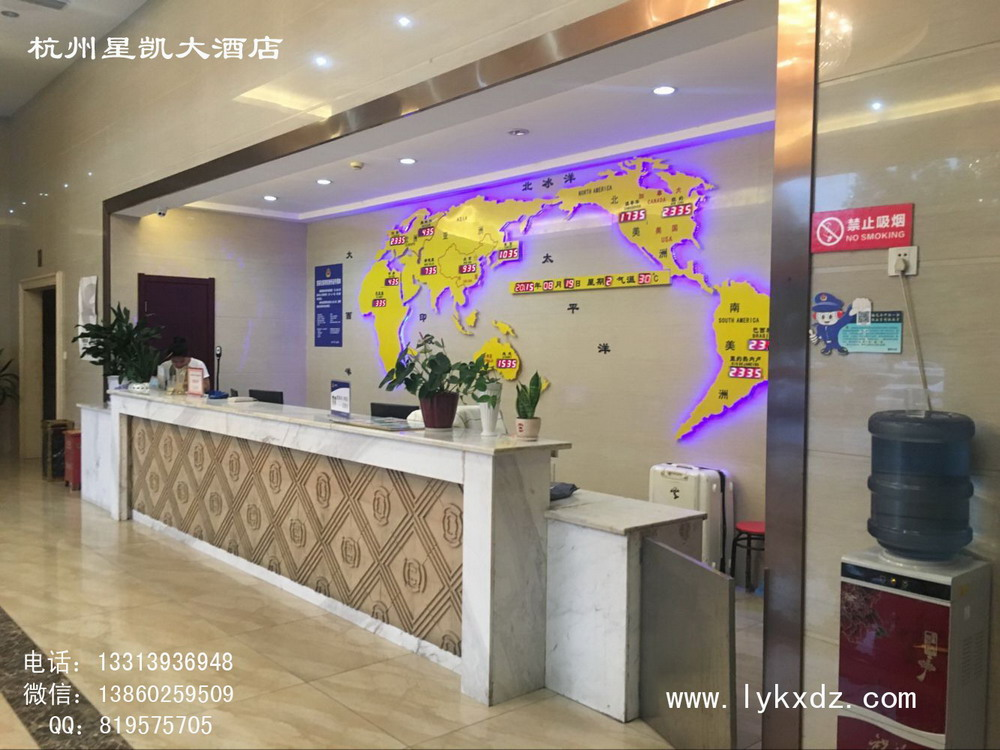 酒店服务台背景墙装饰 世界地图钟 电子地图钟 酒店大堂装修案例 酒店