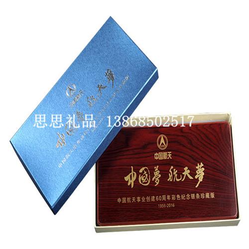 《中国梦航天梦》2016航天60周年银条