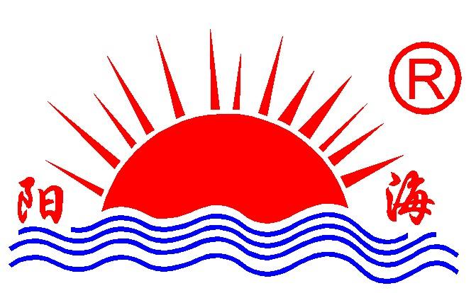 珠海市海陽金剛石砂輪有限公司Logo