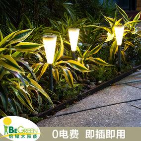 供应农村道路照明太阳能路灯风能太阳能路灯