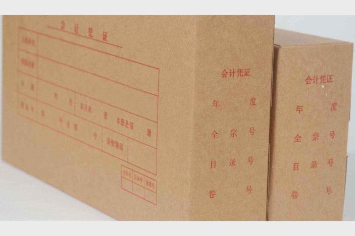 2013届毕业设计档案袋封面填写模板