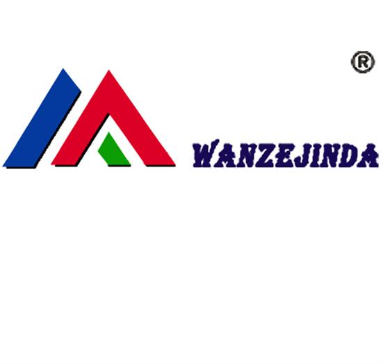 山西萬澤錦達機械制造有限公司Logo