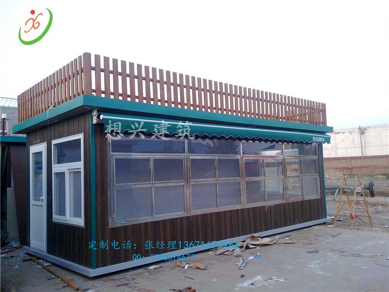 黔东南移动售货亭,从江广场欧式奶茶售货亭