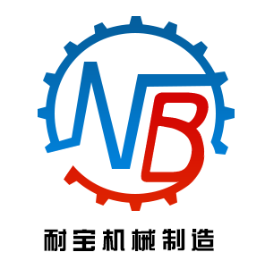 温州耐宝机械制造有限公司Logo