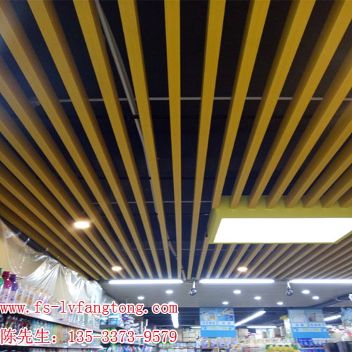 商场铝方通吊顶