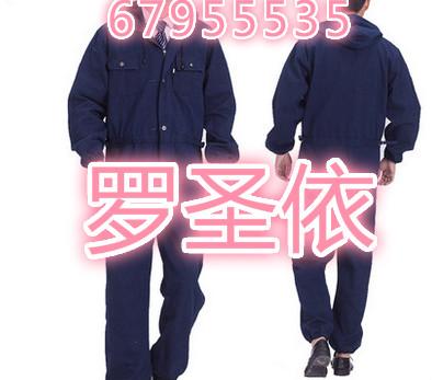 卫衣 定做北京学生运动会服 印标