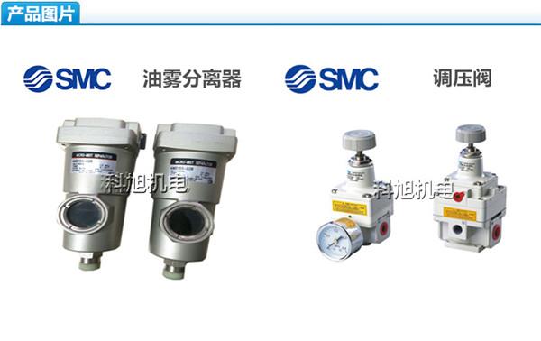 smc 磁性开关 故障,信号线和0v间一直是高电平,动作设置是低电平有