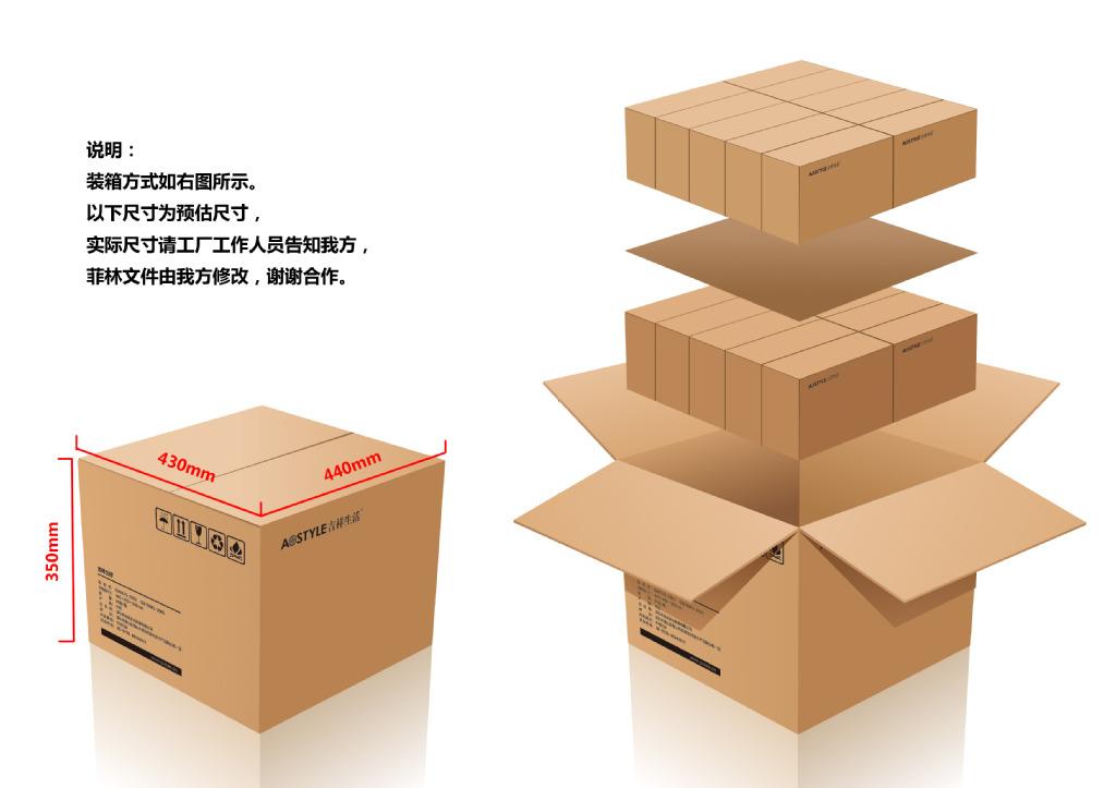 惠南镇葡萄包装箱快递箱子图片
