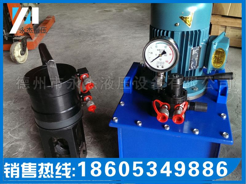 永杰钢筋套筒冷挤压连接机-太原建筑专用电动液压泵购买须知图片