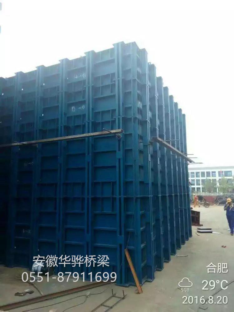 蚌埠桥梁模板 定型钢模板