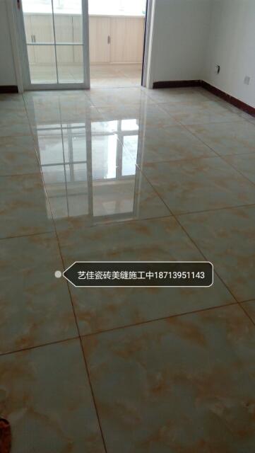 邢台艺佳瓷砖美缝专业施工,地板砖美缝,墙砖美缝
