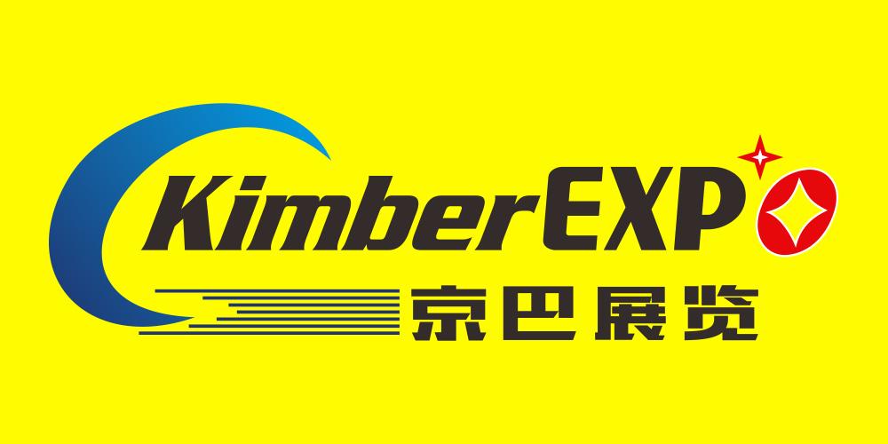 上海京巴会展服务有限公司