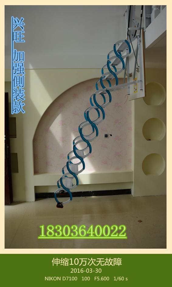 宁夏回族不锈钢阁楼楼梯安装方法