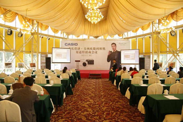 福州会议展览制作公司|专业的会议会场布置服务商图片