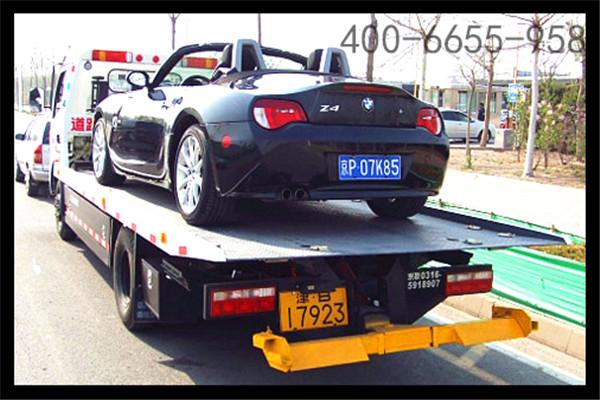 杭州到锦州小汽车托运公司哪家好