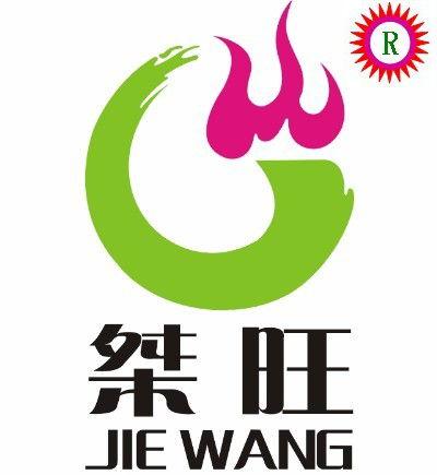 佛山市桀旺家居饰品营销中心Logo